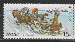Россия 2013 год, Европа, Почта, 1 марка