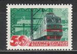 СССР 1976 год, 50 лет Электрификации ЖД, 1 марка