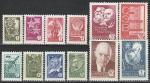 СССР 1976 год, Стандарт, Металлография, серия 12 марок