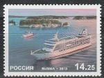 Россия 2013 год, Пассажирские Паромы, 1 марка. совместный выпуск