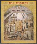 Россия 2013 г, 1025 лет Крещения Руси, блок
