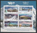 Россия 2013 год, Олимпиада в Сочи, Спортивные Сооружения, лист