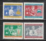 ГДР 1960 год, День Химической Промышленности, 4 марки