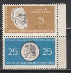 ГДР 1960 год, 150 лет Университету Гумбольдта, пара марок
