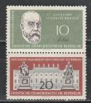 ГДР 1960 год, 150 лет Университету Гумбольдта, №796, пара марок
