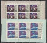 СССР 1972, 15 лет Космической Эры, 6 листов