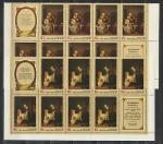 СССР 1974, Зарубежная Живопись, 6 двойных полос с купонами