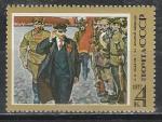 СССР 1977 год, 107 лет со Дня Рождения В. Ленина, 1 марка