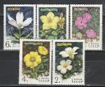 СССР 1977 год, Цветы Сибири, серия 5 марок