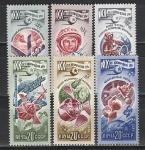 СССР 1977 год, 20 лет Космической Эры, серия 6 марок