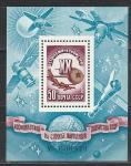 СССР 1977 год, 20 лет Космической Эры, блок. номерной