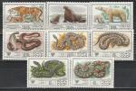 СССР 1977 год, Фауна, серия 8 марок