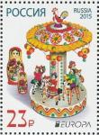 Россия 2015 год, Европа, Игрушки, 1 марка