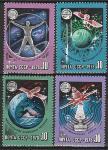 СССР 1978 год, Международное Сотрудничество в Космосе, серия 4 марки