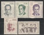 ГДР 1962 год, Антифашисты, 5 марок