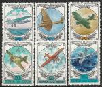 СССР 1978 год, Самолеты, серия 6 марок