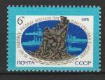 СССР 1978, Памятник Русским Морякам, 1 марка