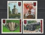 СССР 1978 год, Шедевры Древнерусской Культуры, серия 4 марки