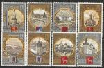СССР 1978 год, Туризм по Золотому Кольцу, серия 8 марок, под знаком Олимпиады.