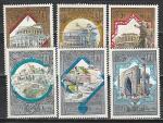 СССР 1979 г, Туризм под Знаком Олимпиады, серия 6 марок. золотое кольцо