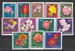 Цветы, Польша 1964 год, 12 марок