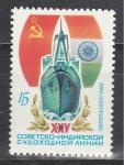 СССР 1981 год, Судоходная Линия СССР-Индия, 1 марка