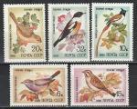 СССР 1981 год, Певчие Птицы, серия 5 марок