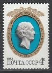 СССР 1983, Ф. Толстой, 1 марка