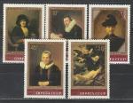 СССР 1983, Эрмитаж, Рембрандт,серия 5 марок