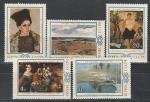 СССР 1983, Живопись Белоруссии,серия 5 марок