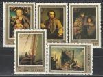 СССР 1983, Эрмитаж, Немецкая Живопись,серия 5 марок