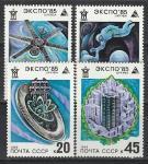 СССР 1985, Экспо-85,серия 4 марки