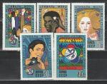СССР 1985, Фестиваль Молодежи,серия 5 марок
