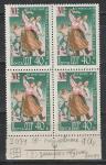 СССР 1957, Фестиваль, Пляски, Зеленая Точка, Неровный 0, 2я и 4я марки, квартблок