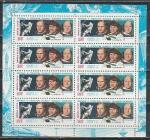 СССР 1985, Космос, Савицкая, малый лист