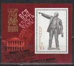 СССР 1987 год, 70 лет Великому Отябрюк. блок. Ленин