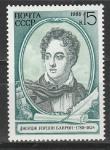 СССР 1988 год, Д. Байрон, 1 марка