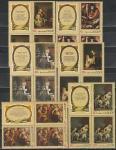 СССР 1974 г, Зарубежная Живопись, 6 квартблоков с вер. лев. купонами