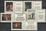 СССР 1976 год, Живопись Федотова, 5 марок с правыми купонами