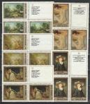 СССР 1984, Эрмитаж, Французская Живопись, 5 квартблоков с верхними правыми купонами