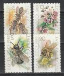 СССР 1989 год, Пчелы, серия 4 марки.