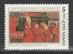 СССР 1989 год, 72 годовщина ВОСР, 1 марка
