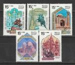 СССР 1989 год, Памятники Отечественной Истории, серия 5 марок