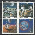 СССР 1989 год, Экспо-89, Космос, квартблок