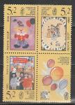 СССР 1990, Рисунки Детей, 3 марки + купон сцепка