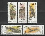 СССР 1990 г, Ископаемые Животные, серия 5 марок