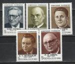 СССР 1990, Разведчики,серия 5 марок