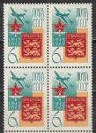 "СССР 1962 год, Авиаполк ""Нормандия-Неман"", квартблок. (К"