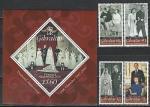Гибралтар 2007, Елизавета II, 4 марки + блок*