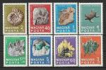 Окаменелости, Минералы, Венгрия 1969 г, 8 марок. (н